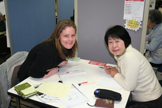 One-on-one Tutoring in Japanese Language (LLJ)